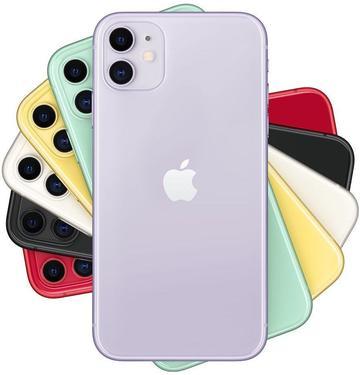 Apple iPhone 11 (bez blokady SIM)